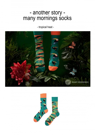 MANY MORNINGS SOCKS - SOCKEN  - BUNT - REGULAR - TROPIC HEAT
